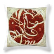 Cocalligraphy Throw Pillow