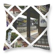 Collage Of Seoul Throw Pillow