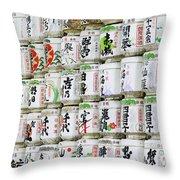 Colorful Sake Casks Throw Pillow by Bill Brennan - Printscapes