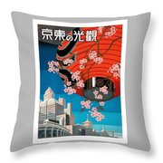 Come To Tokyo, Japan 1930's Travel Poster Throw Pillow