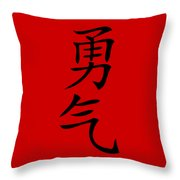 Courage In Black Hanzi Throw Pillow
