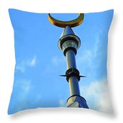Crescent Of The Day Throw Pillow