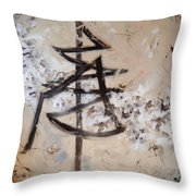 Crossing Borders Abstract Painting Throw Pillow