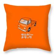 Custom Color Subaru Sambar Truck Throw Pillow