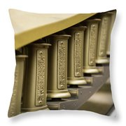 Daisho-in Steps Throw Pillow