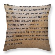 Dead Sea Scroll Document Throw Pillow