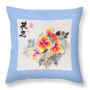 Delicate Poppies Throw Pillow