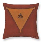 Devi Yantra Throw Pillow