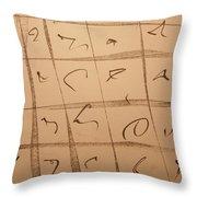 Dimension Domain Throw Pillow