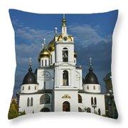 Dmitrov. Assumption Cathedral. Throw Pillow