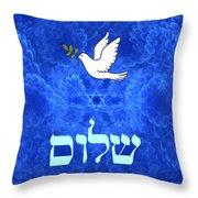 Dove - Shalom Throw Pillow