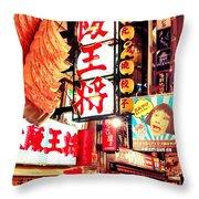 Downtown Osaka Japan  Throw Pillow