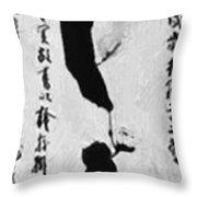 Dragon Staff Throw Pillow