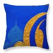 Dream N Two Throw Pillow by Riad Belhimer