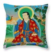 Drokben Khyecung Lotsawa Throw Pillow