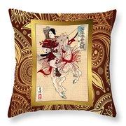 Duvet Yoshitoshi Warrior Throw Pillow