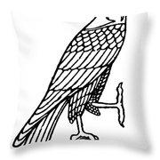 Egyptian Symbol: Falcon Throw Pillow