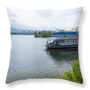 Enisey , Krasnoyarsk . Throw Pillow