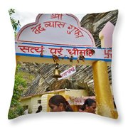 Entry Gate To Vyasa's Cave - Badrinath India Throw Pillow