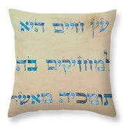 Ets Chayim-proverbs 3-18 Throw Pillow