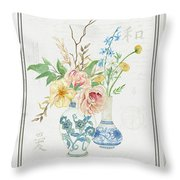 Faded Glory Chinoiserie - Floral Still Life 2 Blush Gold Cream Throw Pillow