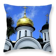 Faith In Cuba, No. 1 Throw Pillow
