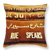 Famous Rue Spears In Beirut  Throw Pillow
