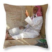 Fish Trap Craftsman Throw Pillow