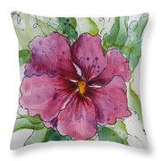 For Weakness Throw Pillow