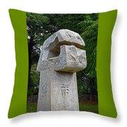 Foster Botanic Garden 11 Throw Pillow
