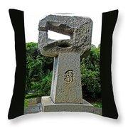 Foster Botanic Garden 9 Throw Pillow