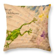 Frog - Haiku Throw Pillow