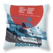 Fuji 1000 Kilometres Porsche 1984 Throw Pillow