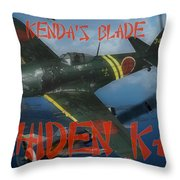 Genda's Blade Throw Pillow
