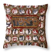 Genesis Frontispiece Throw Pillow