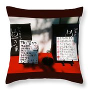 Get Hungry ... Throw Pillow