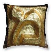 Golden Mem Throw Pillow