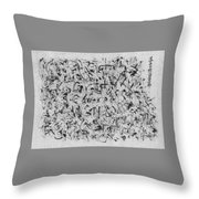 Go With Graffiti Throw Pillow