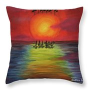 Guitar Suset Throw Pillow