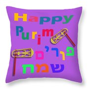 Happy Joyous Purim In Hebrew And English Throw Pillow