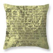 Hbrew Prayer For The Mikvah- Prayer Of The Woman For Her Husband Throw Pillow