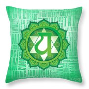 Heart Chakra - Awareness Throw Pillow