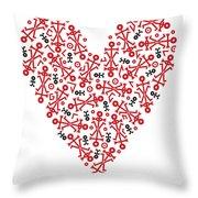 Heart Icon Throw Pillow
