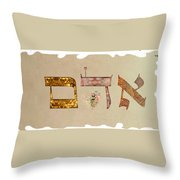 Hebrew Calligraphy-adam Throw Pillow