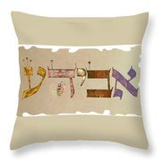 Hebrew Calligraphy-avida Throw Pillow