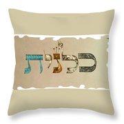 Hebrew Calligraphy- Calanit Throw Pillow