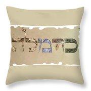 Hebrew Calligraphy- Carmela Throw Pillow
