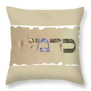 Hebrew Calligraphy- Carmy Throw Pillow