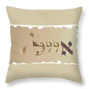 Hebrew Calligraphy- Eyal Throw Pillow