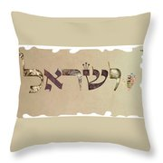 Hebrew Calligraphy- Israel Throw Pillow